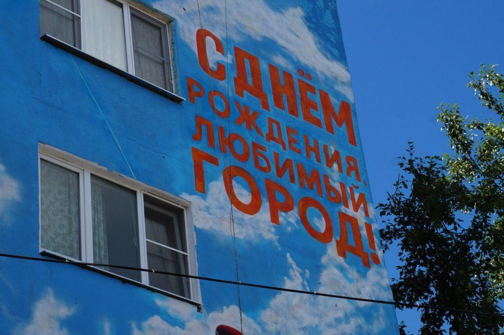 ВСамаре выберут лучшие проекты граффити для фасадов домов